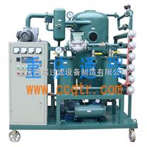 【进口油过滤】110KV超高压变压器油真空净油机/大抽速