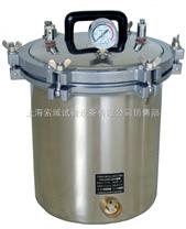手提式压力蒸汽灭菌器YXQ-SG46-280SA 博迅 单位