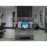 NBL上海低温等离子体废气净化设备