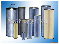 PLFX-30×钢厂滤芯