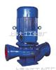 ISG型立式單級單吸管道離心泵