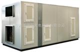 NBL光催化氧化废气净化设备