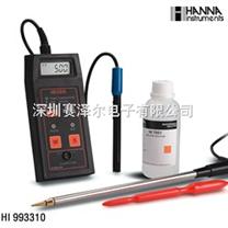 哈納HANNA HI993310便攜式土壤電導率測定儀