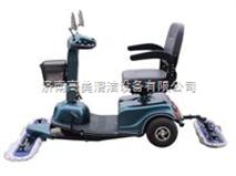 凱馳手推式吸塵清掃車KM70/30C