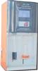 全自动定氮仪/蒸馏定氮仪KDN-2008