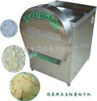 自動切土豆片機器,地瓜切片切條機