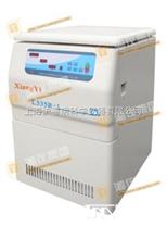 长沙湘仪低速离心机/冷冻离心机/低速冷冻离心机L535R-1