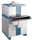 ARL 9900 OASIS X射线荧光光谱仪(XRF)