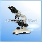 双目生物显微镜XSP-10C
