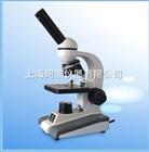 学生生物显微镜36XL(单目)