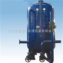 40吨离子交换混床软化水处理设备