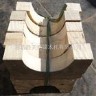 空调橡塑木托 木托