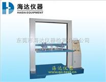 HD-501-1200紙箱壓力試驗機,訂購紙箱壓力試驗機