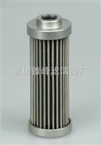 0030D005BN/HC贺德克滤芯
