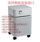 美國Austin奧司汀HM402空氣淨化器(臥室型)*空氣淨化器