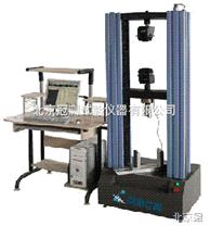 微機控製-電子拉力試驗機-雙柱