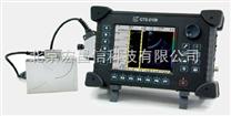 CTS-2108 型便攜式超聲相控陣探傷儀 .