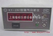 隆拓KY-2N型高氮氣分析儀,生產高氮氣分析儀