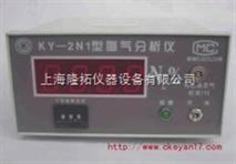 隆拓KY-2N型高氮气分析仪,生产高氮气分析仪