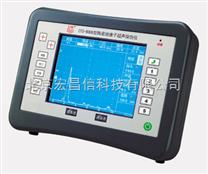 CTS-9008 型陶瓷絕緣子數字超聲探傷儀.