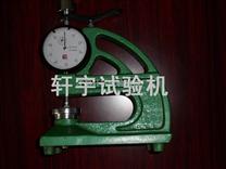 橡膠測厚儀 橡膠測厚計 測厚儀廠家