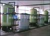西安软化水设备 软水机