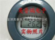 防爆数字显示温度计