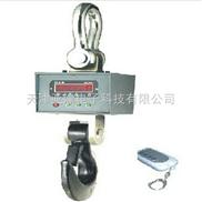 电子秤,10吨电子吊秤,(10吨电子行车秤)10吨吊磅秤