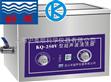 昆山舒美台式超聲波清洗器KQ-250E/250L/300*240*150超聲波清洗器KQ-250E