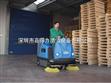 工業用掃地機-工廠自動掃地機