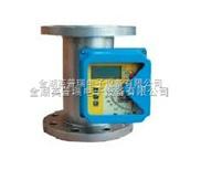 氣體金屬管轉子流量計
