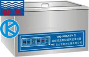 KQ-500GVDV-雙頻數控超聲波清洗器/數顯式恒溫超聲波清洗器KQ-500GVDV