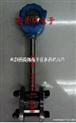 不鏽鋼材質蒸汽流量計