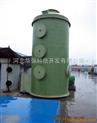 玻璃钢酸雾净化塔专业生产厂家