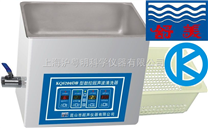 不鏽鋼台式數控超聲波清洗器KQ5200DB