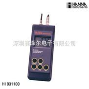 哈纳HANNA HI931100盐度测定仪|HI931100盐度计