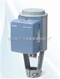 西门子电动执行器|SKB62电动阀|SKC62|SKB60电动二通阀