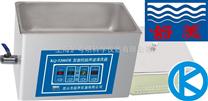昆山舒美台式數控超聲波清洗器KQ5200DE