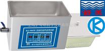 台式超聲波清洗器/數控超聲波清洗器KQ-300DE