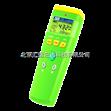 TES-1372/1372R一氧化碳检测仪   便携式一氧化碳检测仪