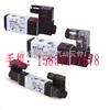 AIRTAC电磁阀-台湾AIRTAC电磁阀-广州AIRTAC电磁阀-宁波AIRTAC电磁阀
