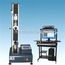无纺布拉力测试机生产商-无纺布拉力机制造商