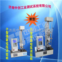 雙數顯彈簧試驗機、彈簧拉力檢測儀價格、中創工業手動彈簧拉壓試驗機廠家直銷
