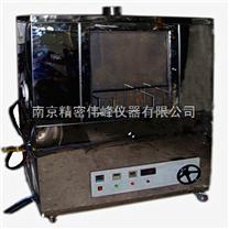 煤礦用電纜負載燃燒試驗機中諾儀器專業製造商