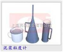 L018382(貨號)粘度檢測儀,粘度測量儀廠家