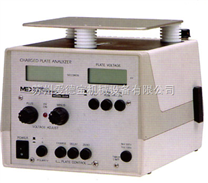 ME 268A平板离子风机测试仪