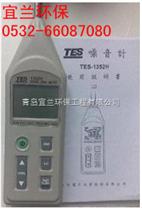 TES1352H噪音計 環境噪聲測試儀 噪聲分貝測試儀 便攜式噪聲測試儀 噪聲測量儀器