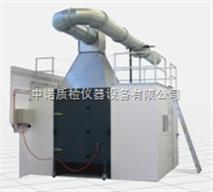 單體燃燒試驗機-EN GB/T標準zui新國外標準