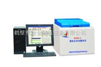 微機全自動量熱儀_煤炭量熱儀的測量熱值