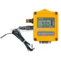 智能溫濕度記錄儀/土壤溫濕度記錄儀